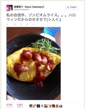 音楽アーティスト高橋菜々さんの作品(twitter)